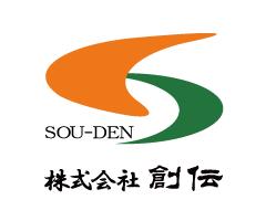SOU-DEN 株式会社 創伝